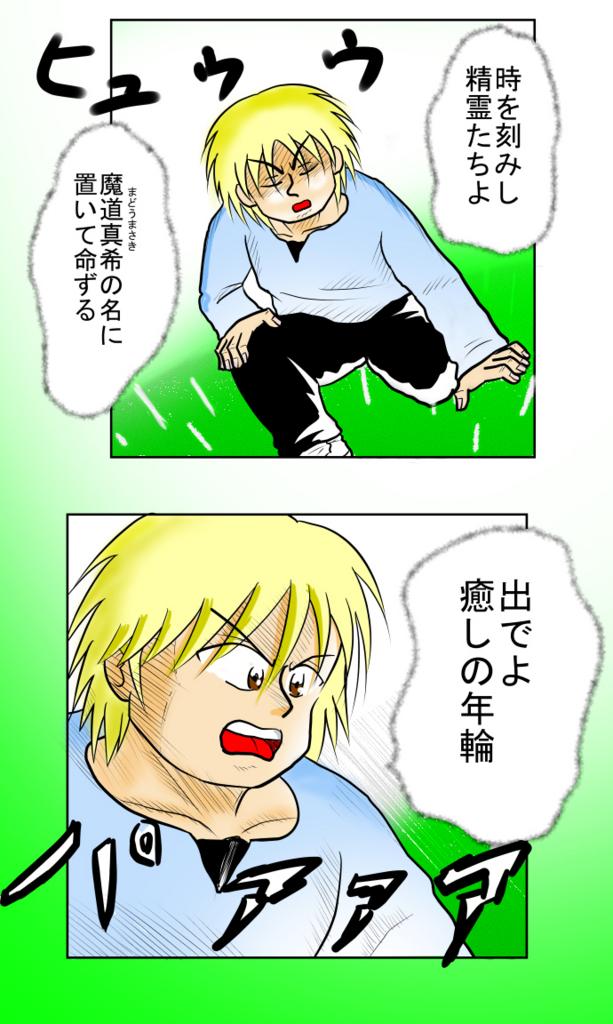 f:id:nanashinosakusya:20171012211334j:plain