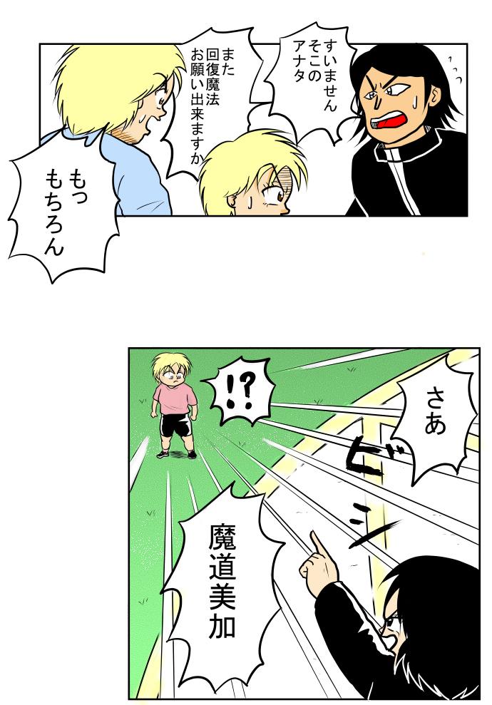 f:id:nanashinosakusya:20171012211512j:plain