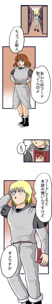 f:id:nanashinosakusya:20171012212312j:plain