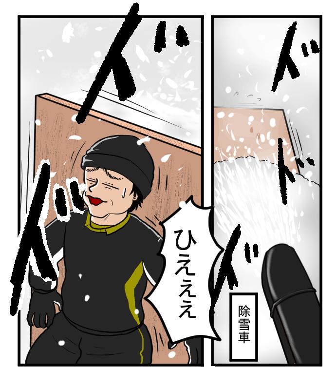f:id:nanashinosakusya:20171121153435p:plain