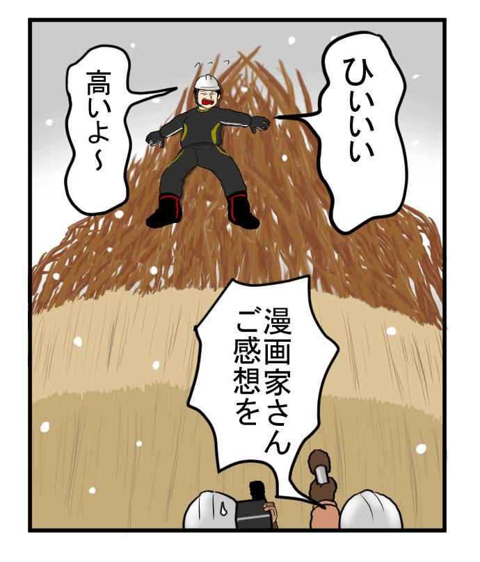 f:id:nanashinosakusya:20171121153504p:plain
