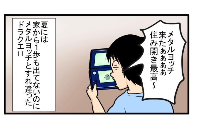 f:id:nanashinosakusya:20171121153557p:plain