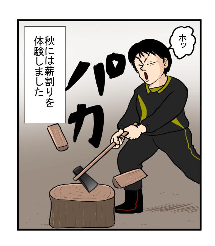 f:id:nanashinosakusya:20171121153618j:plain