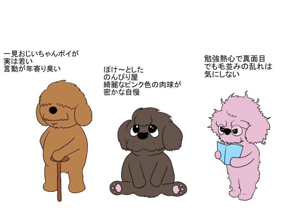 f:id:nanashinosakusya:20171122224132j:plain