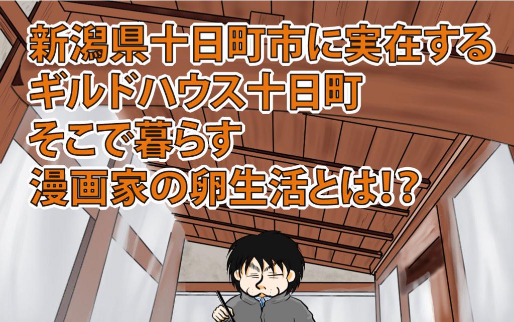 f:id:nanashinosakusya:20171123153758j:plain