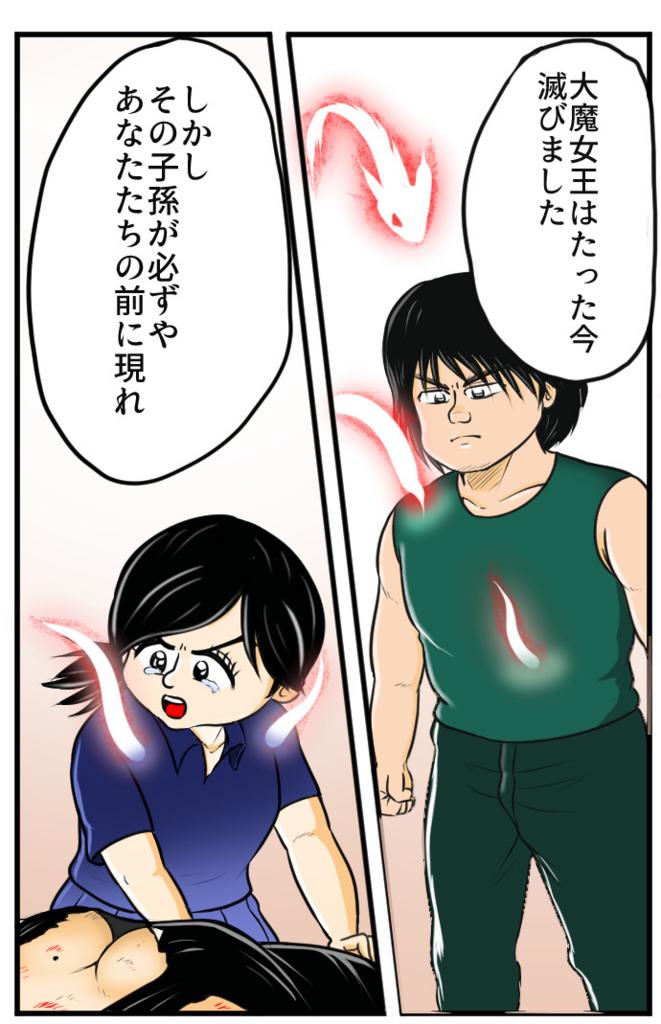 f:id:nanashinosakusya:20180511133850j:plain