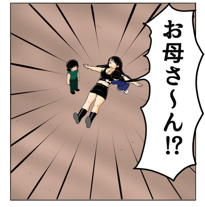 f:id:nanashinosakusya:20180511133858j:plain