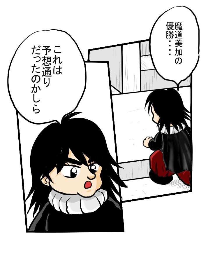 f:id:nanashinosakusya:20180511134402j:plain