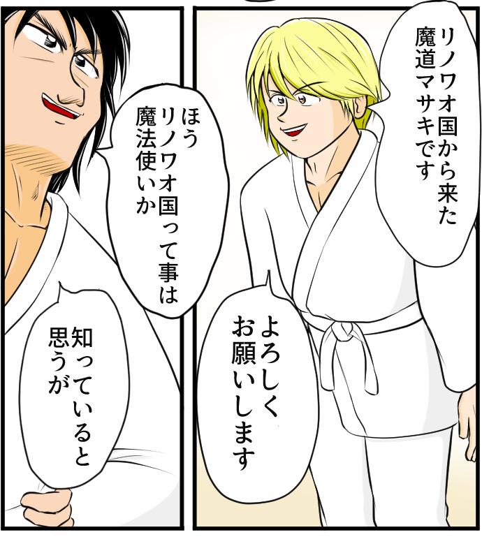 f:id:nanashinosakusya:20180518211152j:plain