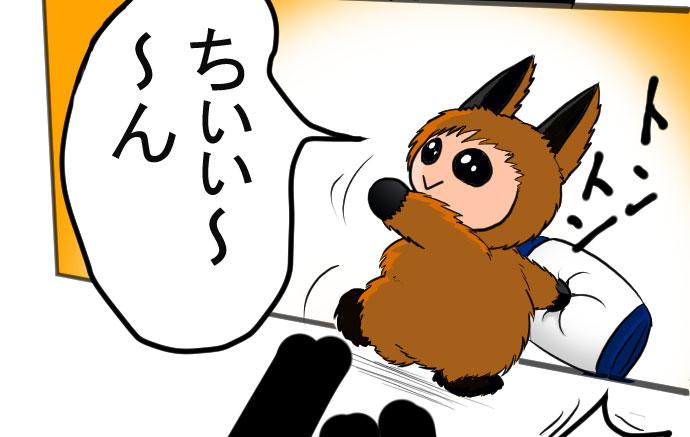f:id:nanashinosakusya:20180518212603j:plain