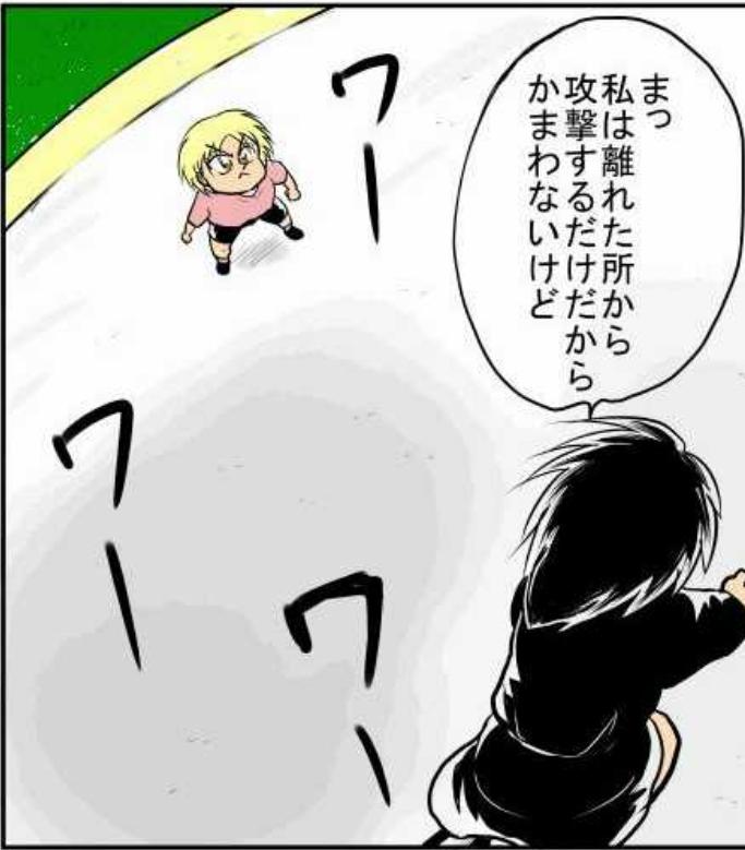 f:id:nanashinosakusya:20180627144732j:plain