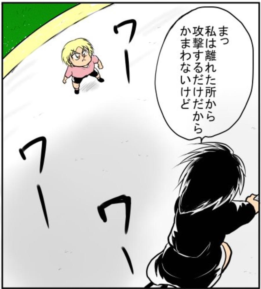 f:id:nanashinosakusya:20180627144802j:plain