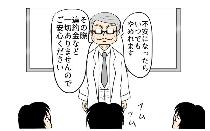 f:id:nanashinosakusya:20180801174500j:plain