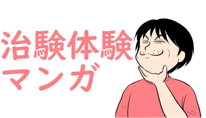 f:id:nanashinosakusya:20180802173330j:plain