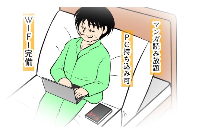 f:id:nanashinosakusya:20180802181617j:plain