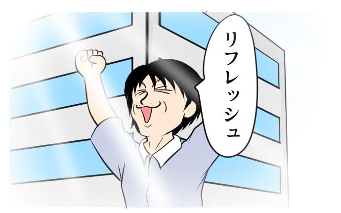 f:id:nanashinosakusya:20180802181630j:plain