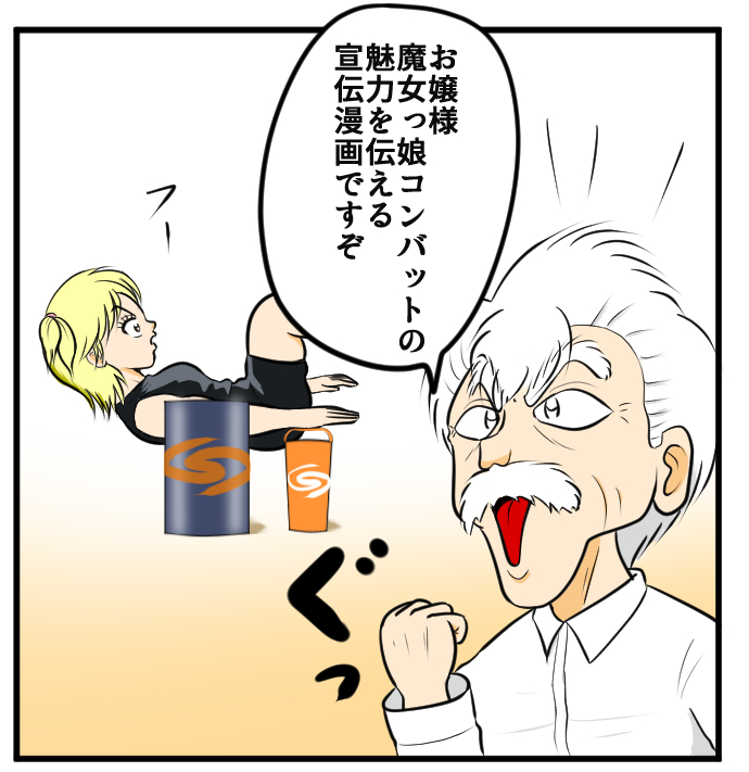 f:id:nanashinosakusya:20180820135114p:plain