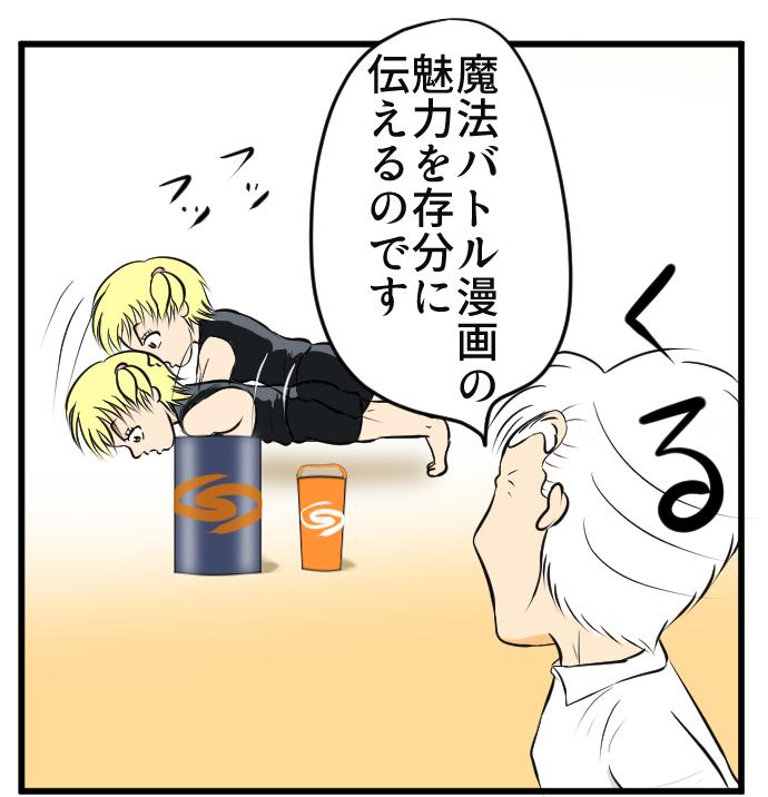f:id:nanashinosakusya:20180820135127p:plain