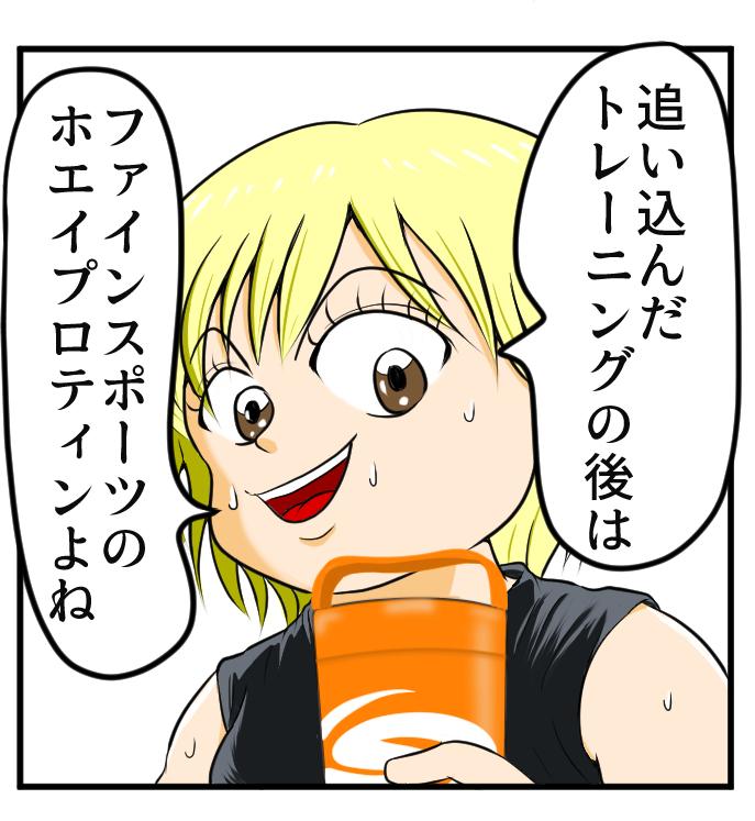 f:id:nanashinosakusya:20180820135136p:plain