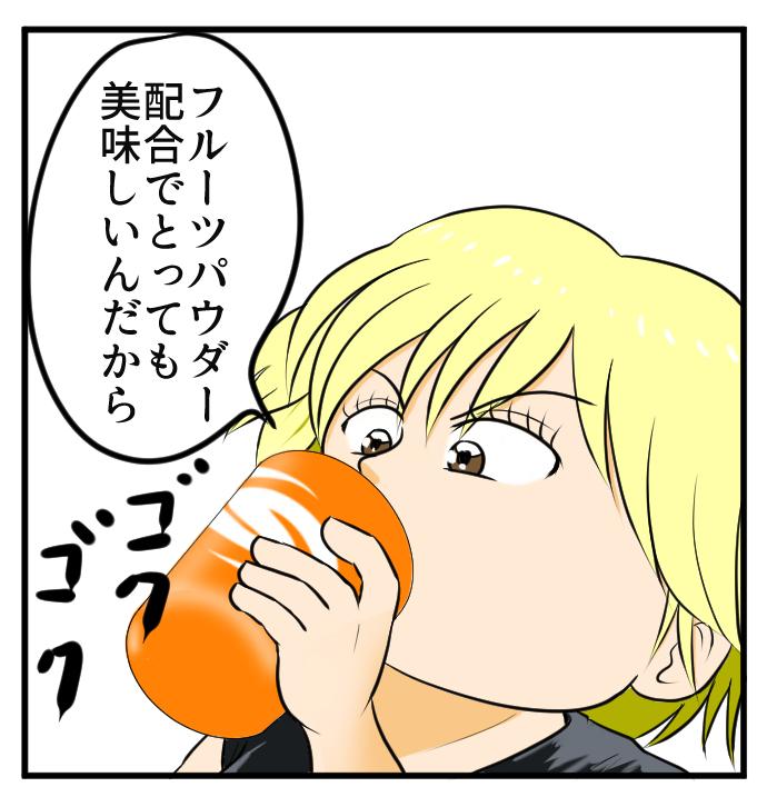 f:id:nanashinosakusya:20180820135142p:plain