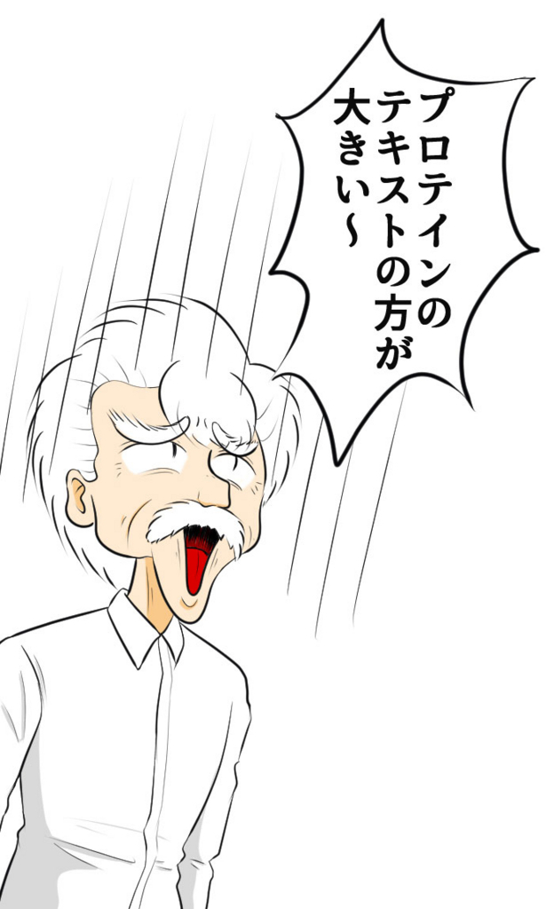 f:id:nanashinosakusya:20180822155705j:plain