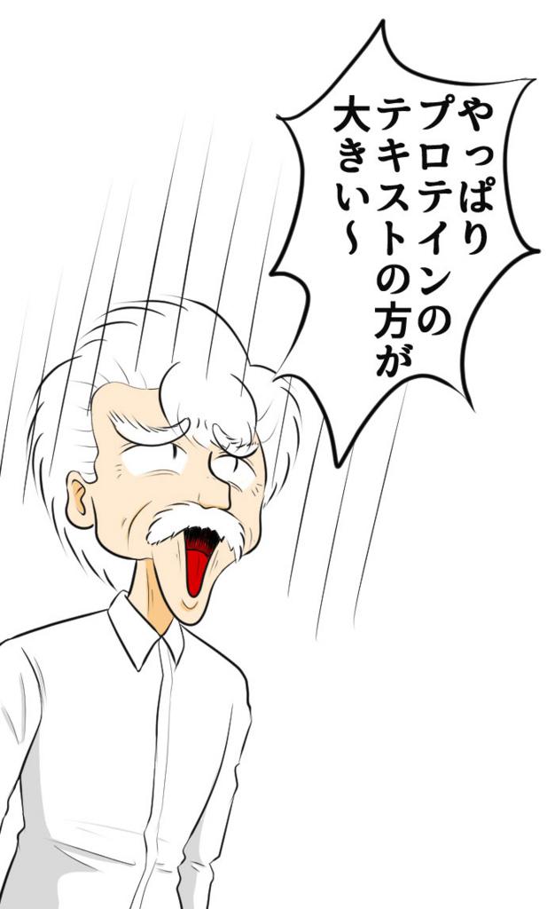 f:id:nanashinosakusya:20180822161841j:plain