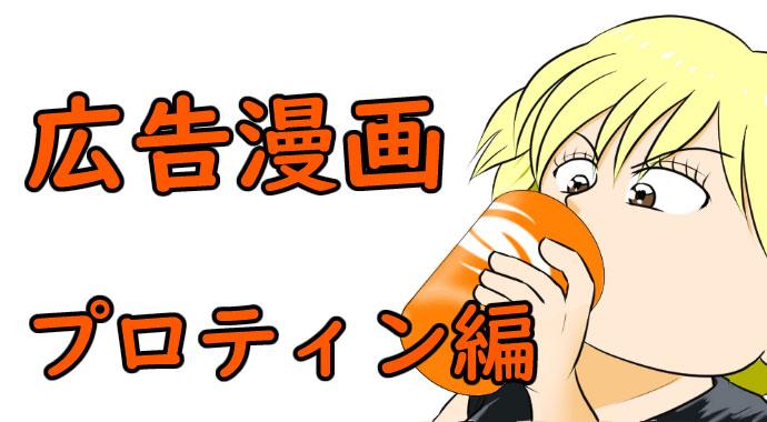 f:id:nanashinosakusya:20180823123806j:plain