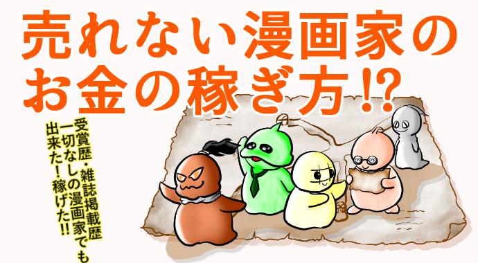 f:id:nanashinosakusya:20180902201712j:plain