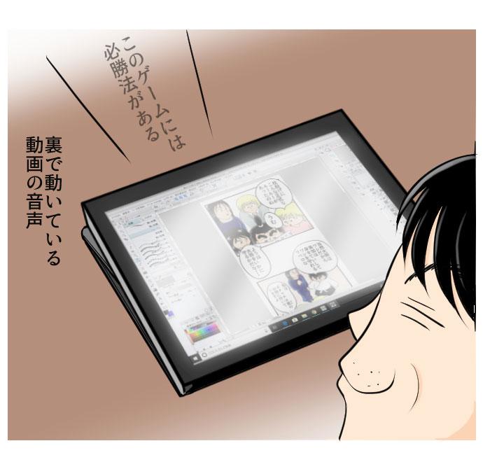 f:id:nanashinosakusya:20181002183828j:plain