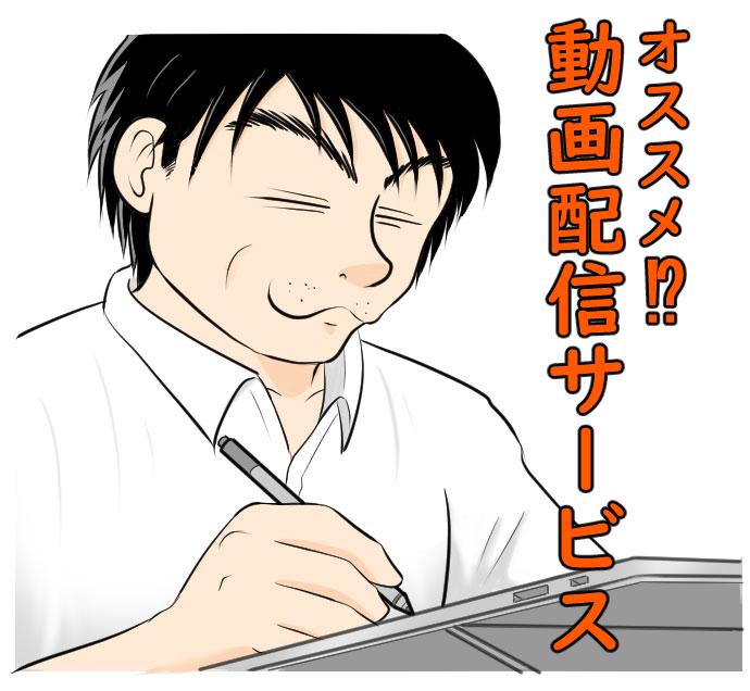 f:id:nanashinosakusya:20181003140223j:plain