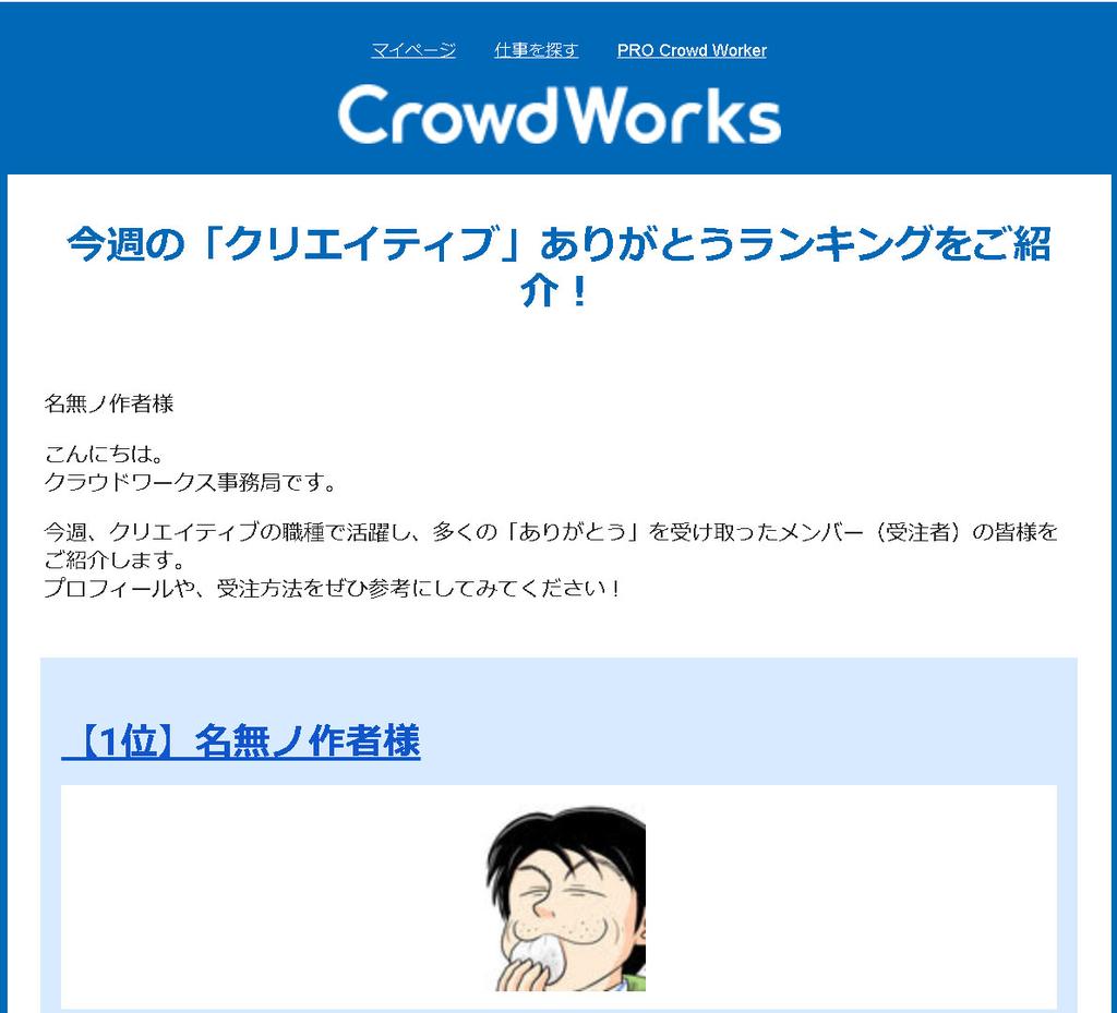 f:id:nanashinosakusya:20181020112620j:plain