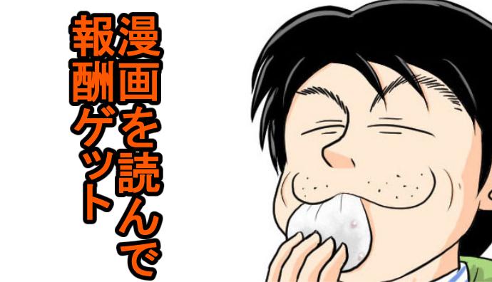 f:id:nanashinosakusya:20181020185456j:plain
