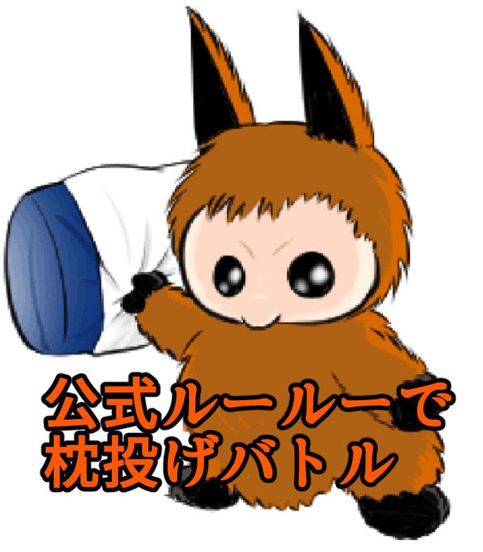 f:id:nanashinosakusya:20181030172442j:plain