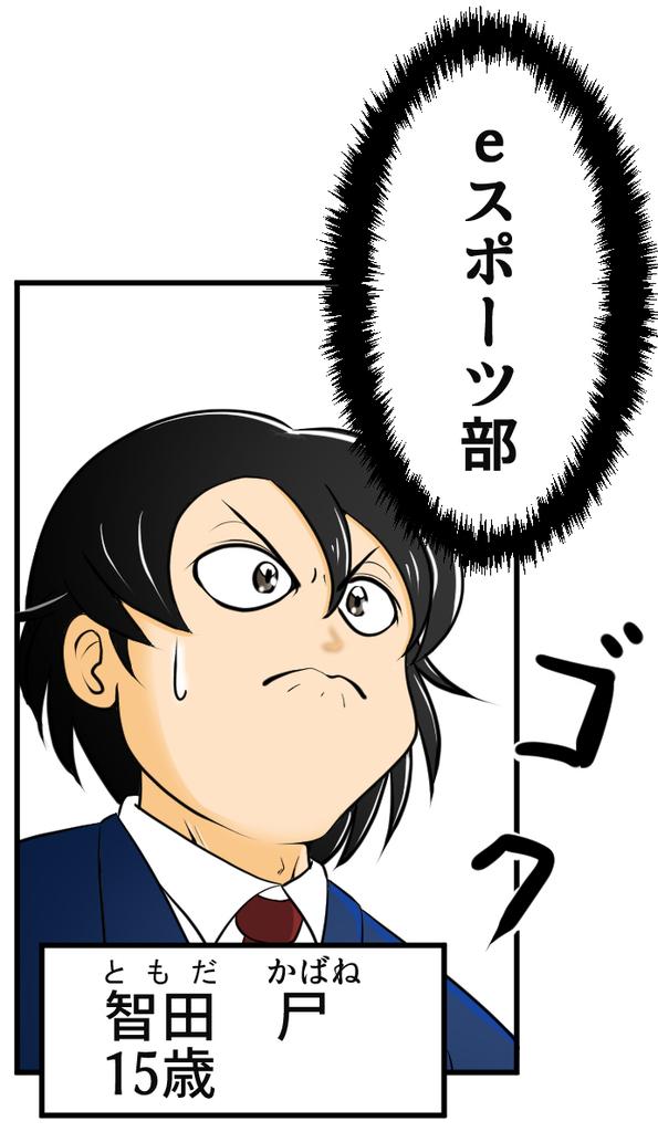 f:id:nanashinosakusya:20190225190226j:plain