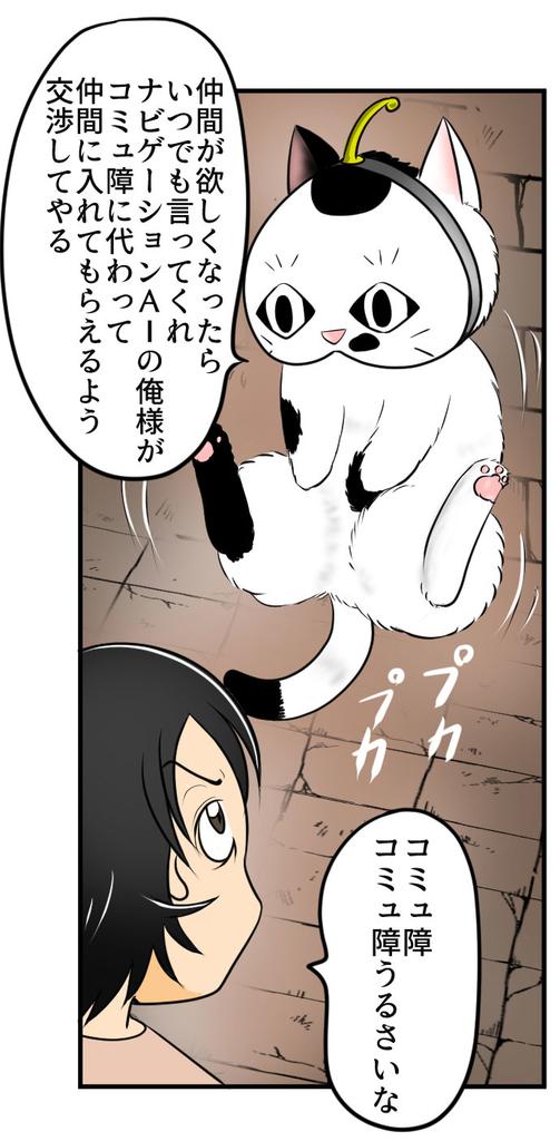 f:id:nanashinosakusya:20190225190459j:plain