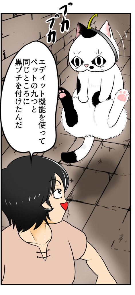 f:id:nanashinosakusya:20190225194010j:plain
