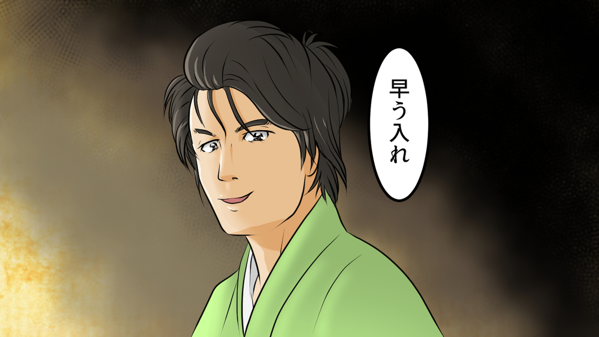 f:id:nanashinosakusya:20200224162950j:plain