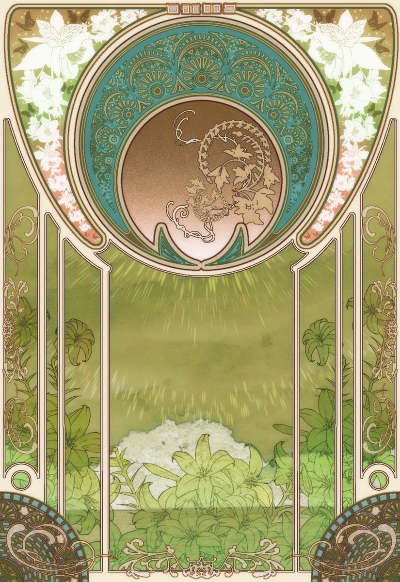 f:id:nanashinosakusya:20200414213822j:plain