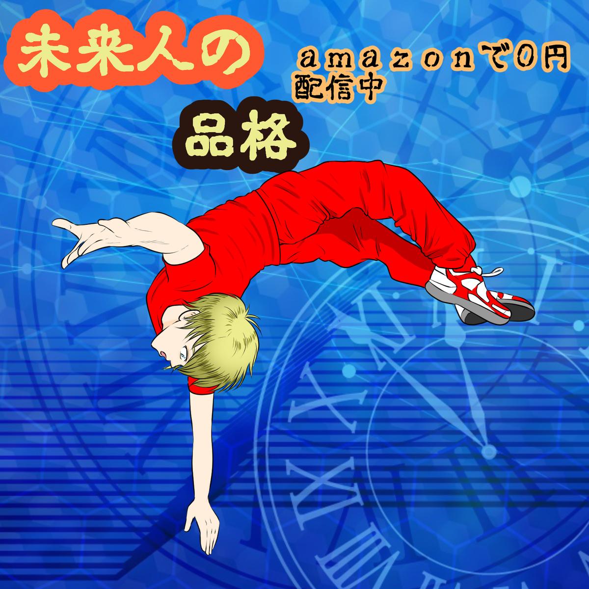f:id:nanashinosakusya:20200427174739j:plain