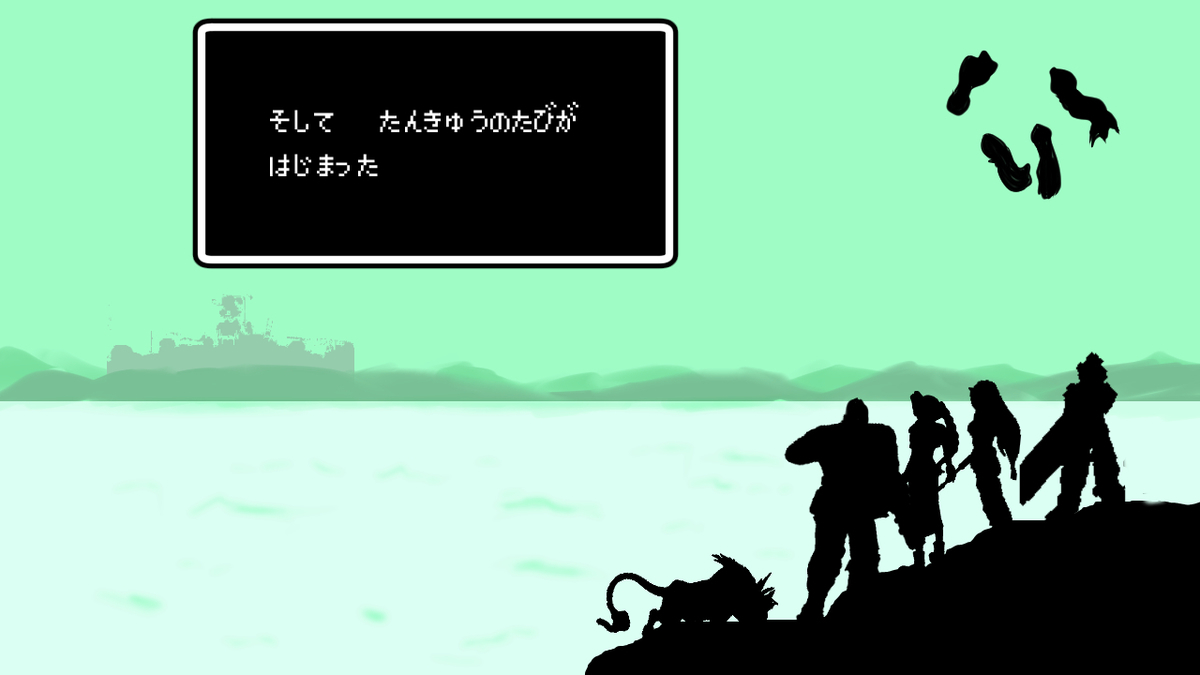f:id:nanashinosakusya:20200511144756j:plain