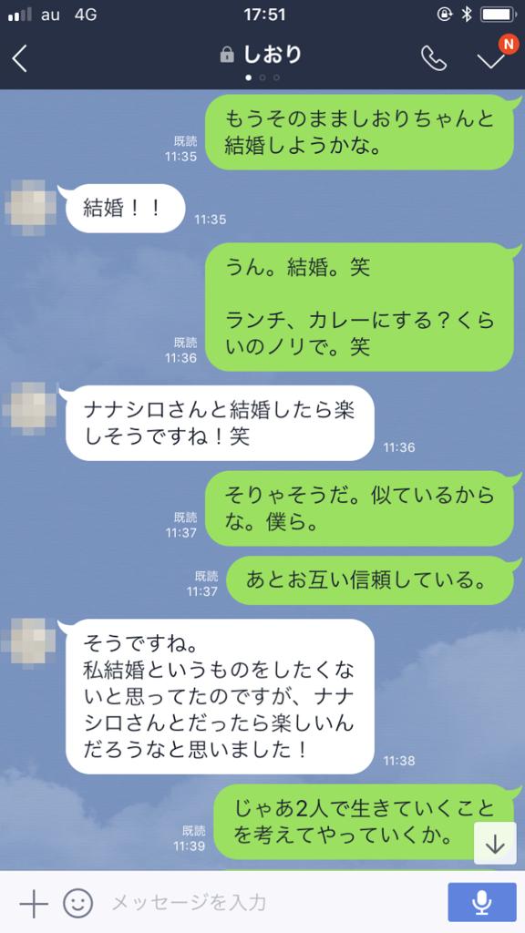 f:id:nanashio1010:20171013194317p:plain