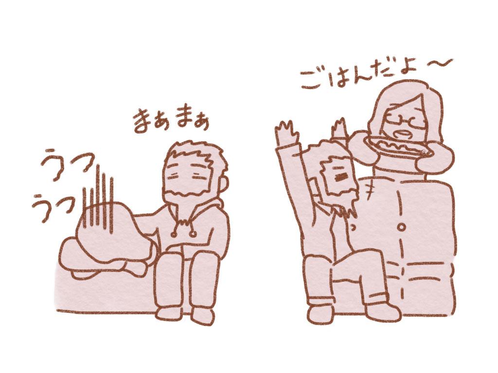 f:id:nanashio1010:20171029193649j:plain
