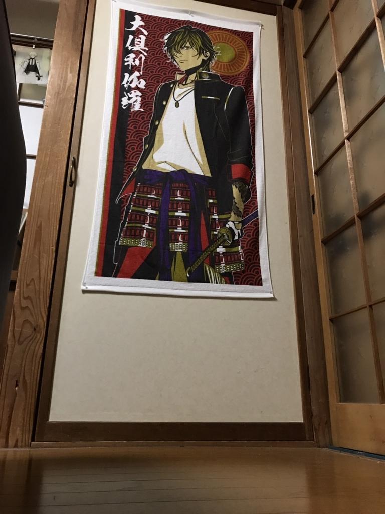 f:id:nanashio1010:20171111131343j:plain