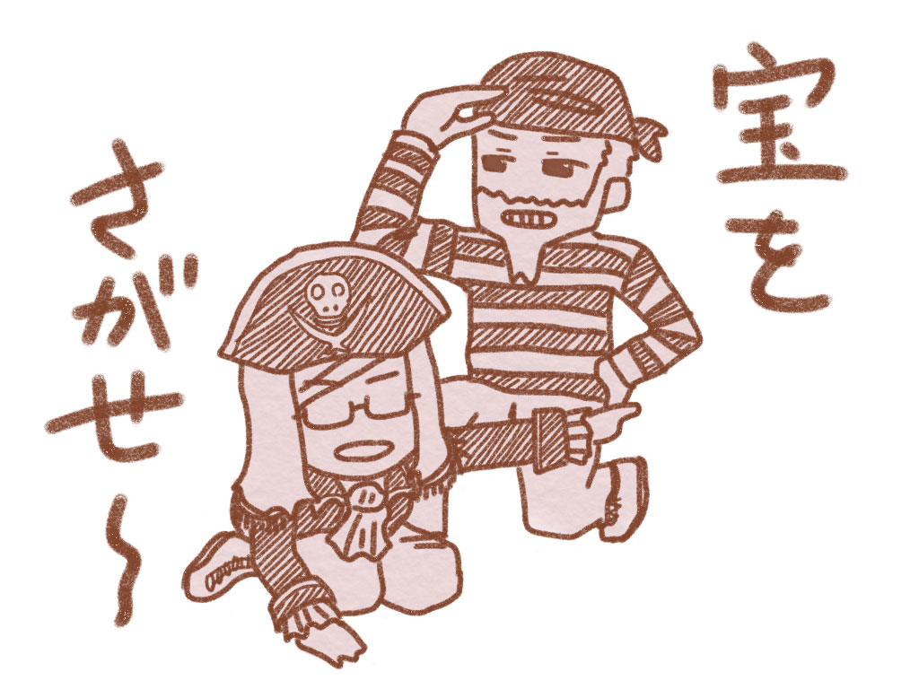 f:id:nanashio1010:20171203175559j:plain