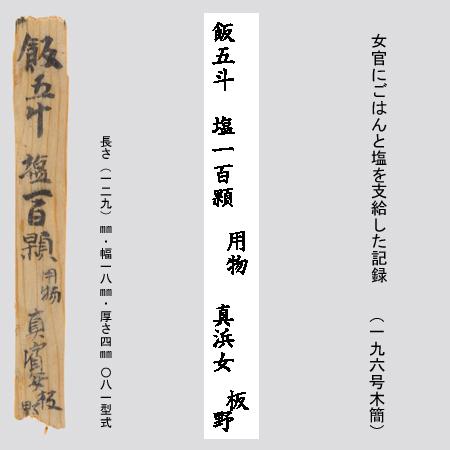 f:id:nanashiro1988:20170514112156j:plain