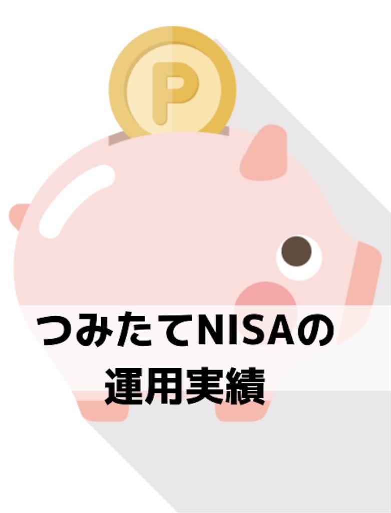 f:id:nanasi36925:20181119184249p:image