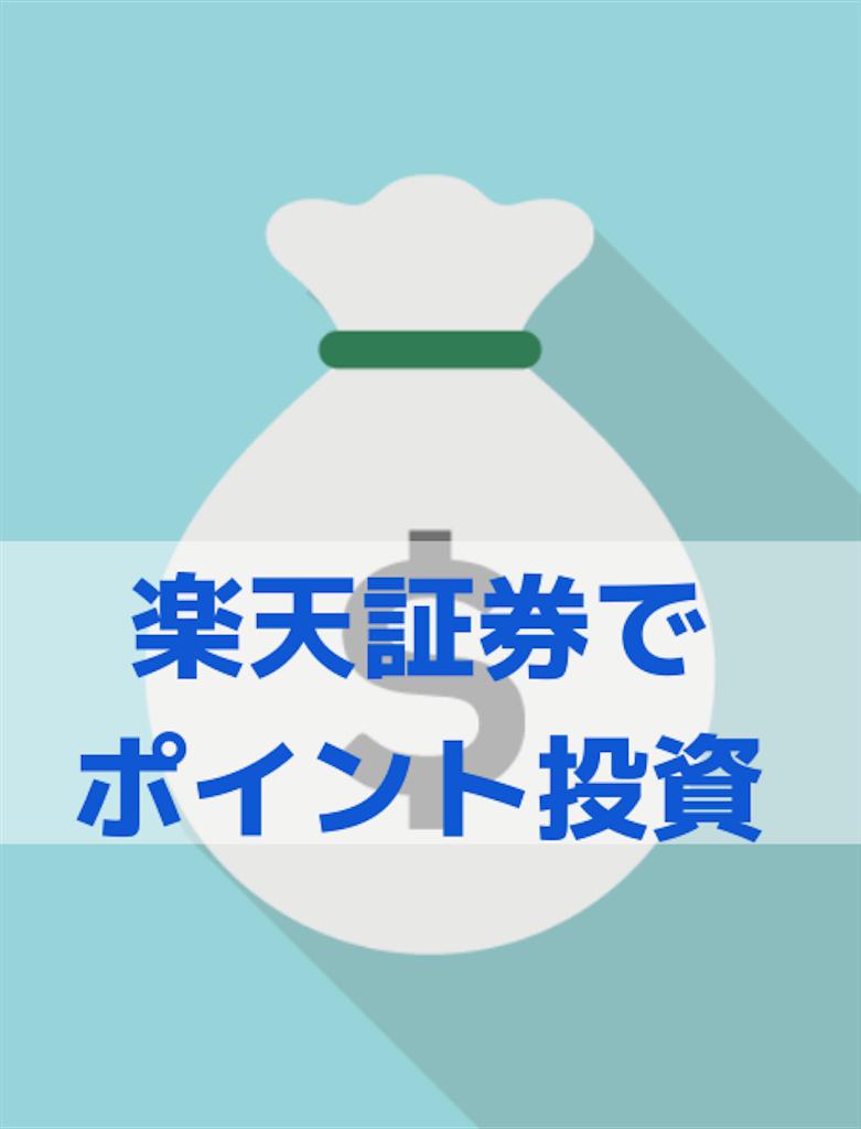 f:id:nanasi36925:20181123214148p:image