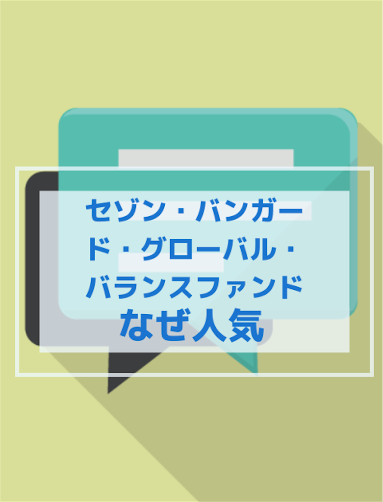 f:id:nanasi36925:20181129190434p:image