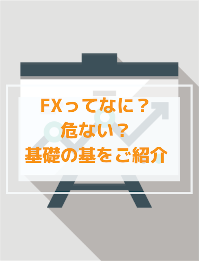 f:id:nanasi36925:20181206154827p:image