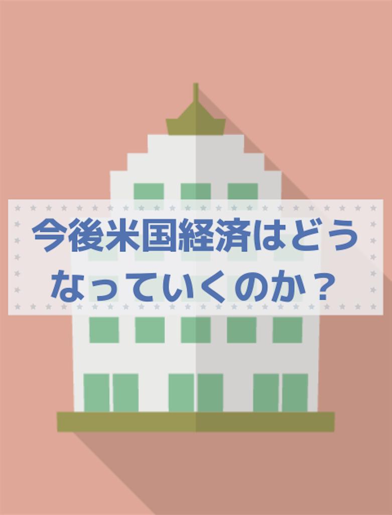 f:id:nanasi36925:20181208211441p:image